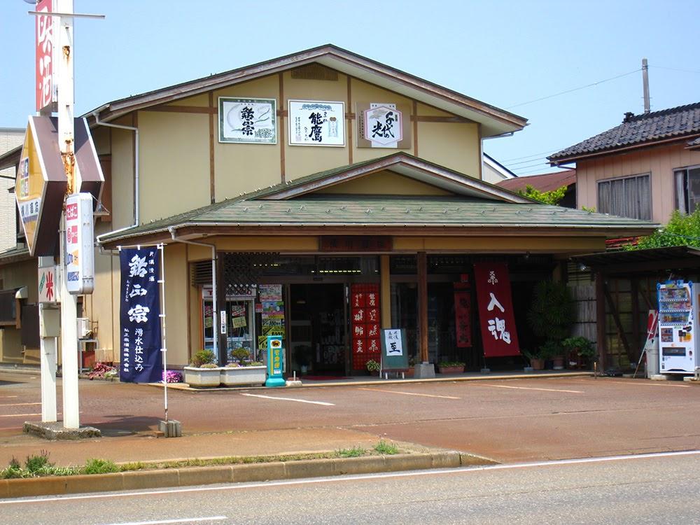 横川酒店 外観