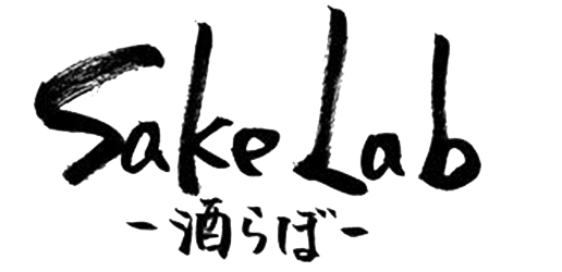 酒らぼ(さけらぼ)-SakeLab-