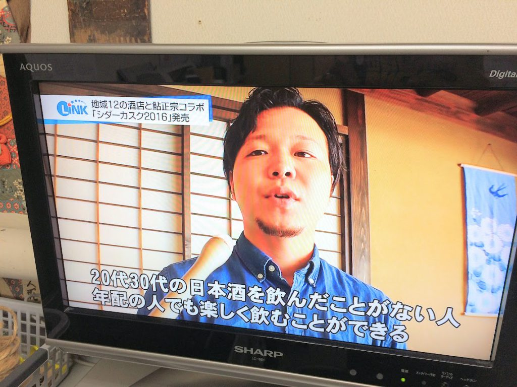 三上酒店・三上雄一郎 落ち着いた受け答えで、素晴らしかった!