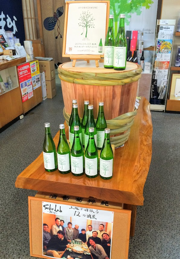 お酒の後ろにおいてある樽は、実際に今回香り付けに使用した杉樽です!